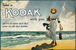 10301538