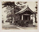 10453158