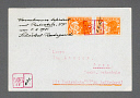 10300320