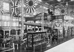 10308199