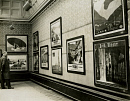 10666672