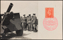 10675600