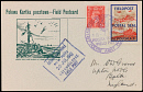10675603