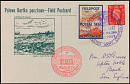 10675607