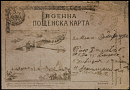 10675616