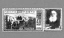 10555302