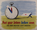 10570706