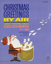10570711