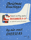 10570712