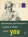 10570713
