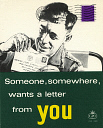 10570722