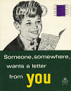 10570723