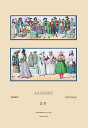 10607692