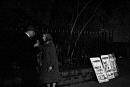 10662118