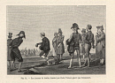 10664453
