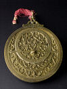 10694476