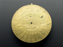 10694483