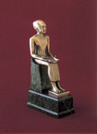 10284931