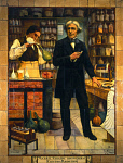 10307572