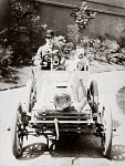 10327474