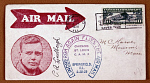 10304788