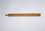10307697