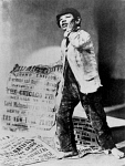 10319598