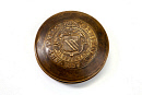 10695070