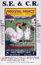 10171753
