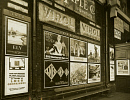 10666673