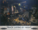 10173685