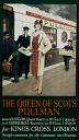 10172834
