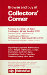 10175555