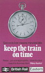 10173263